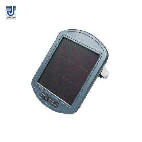 ジェフコム JEFCOM 充電池用 ソーラーチャージャー SL-JC04