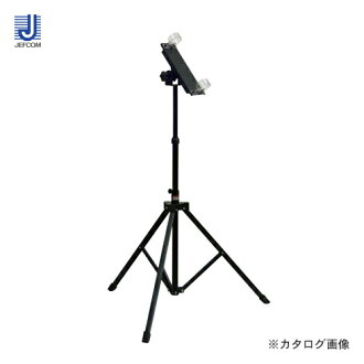 Jeff com JEFCOM light stand (for the free type 1 light) PD-31F