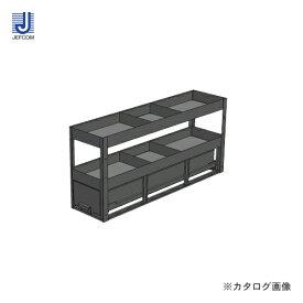 【直送品】デンサン DENSAN バンキャビネット SCT-S04