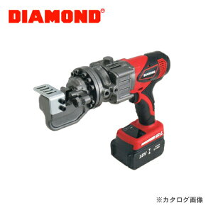 DIAMOND コードレス鉄筋カッター DCC-1318BL