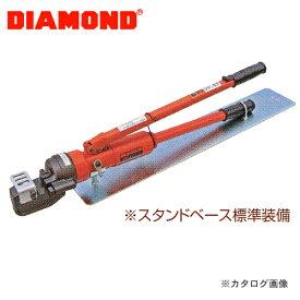 DIAMOND パワーカッター DPC-16