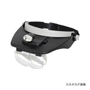 TSK ヘッドルーペLEDライト付 HD-001