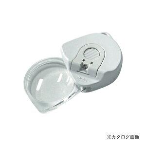 TSK ポケットルーペライト付 RX-25