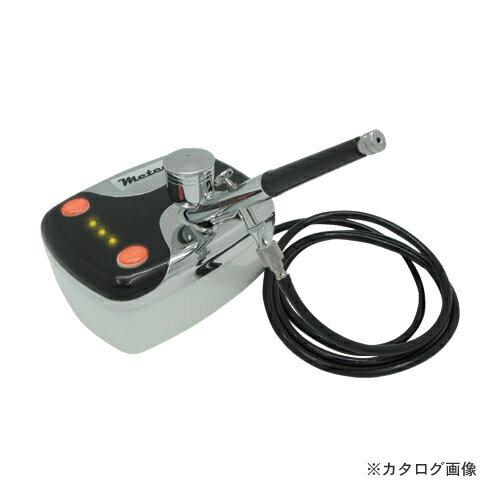 エアテックス コンプレッサー エアブラシワーク メテオ APC015-M