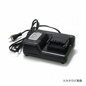 PAOCK 充電器 C5-S1230