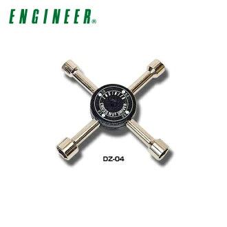 Engineer ENGINEER cross NAT driver DZ-04