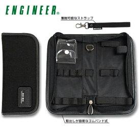 エンジニア ENGINEER ツールケース KSE-03