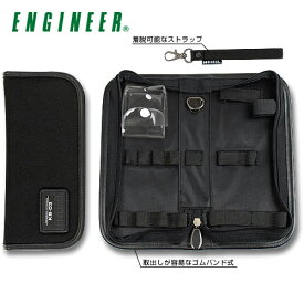 エンジニア ENGINEER ツールケース KSE-04