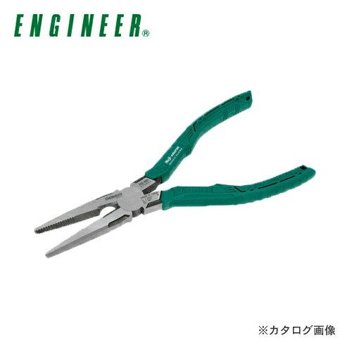 【お買い得】エンジニア ENGINEER ネジザウルスZ (ゼータ) PZ-60