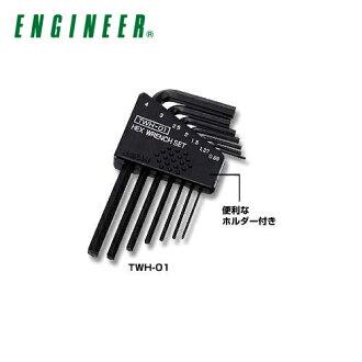技术员ENGINEER六角扳手安排(毫米尺寸)TWH-01