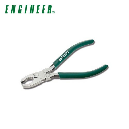 エンジニア ENGINEER ネジザウルス PZ-55
