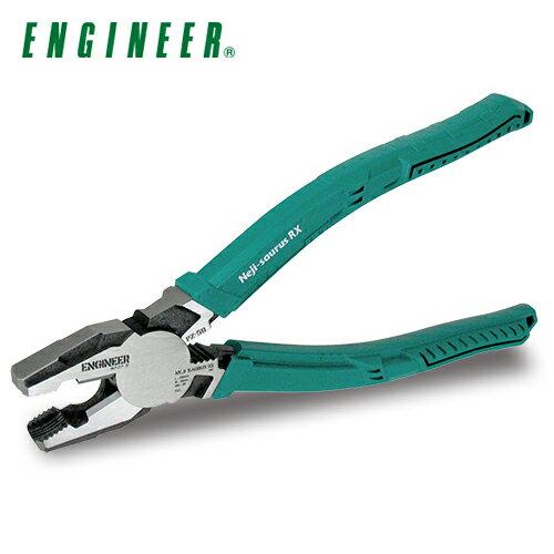 エンジニア ENGINEER ネジザウルスRX PZ-59