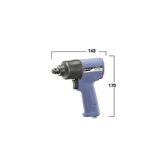 Nitto Kohki air impact wrench AIP -1640