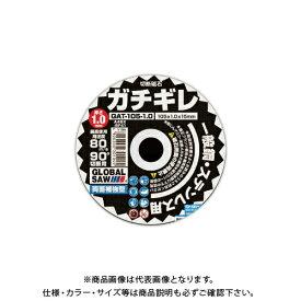 モトユキ ガチギレ 両面補強型(一般鋼・ステンレス用) 12枚入 GAT-105-1.0