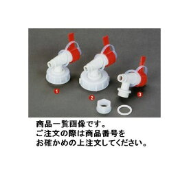 瑞穂化成工業 mizuho ケミカルコックナット付 2070