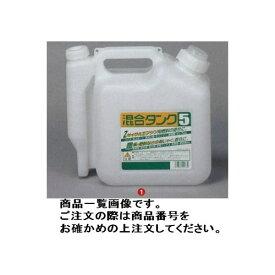 瑞穂化成工業 mizuho 混合タンク5L 2075