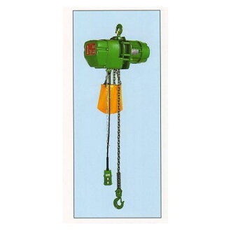 Futaba seisakusyo FH type electric chain hoist (2 pushbutton expression)-long head 3 m rated load 2 t