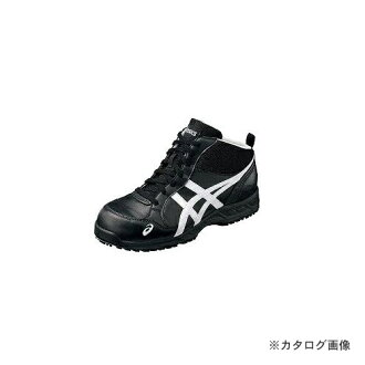ASICS sneakers type safety boots Win job 35L (30cm) black X white FIS35L-9001-30