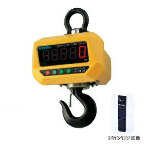 【直送品】クボタ KUBOTA デジタル吊秤 直示式 充電式 検定無し HS-CD-50