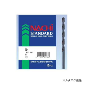 ナチ NACHI 鉄工用ストレートドリル 5.0mm 10本入 SD5.0