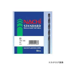ナチ NACHI 鉄工用ストレートドリル 9.0mm 5本入 SD9.0