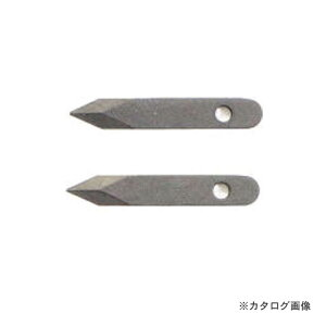 イチネンMTM(ミツトモ) 木工用サークルカッター用 替刃(SKS2) 26922