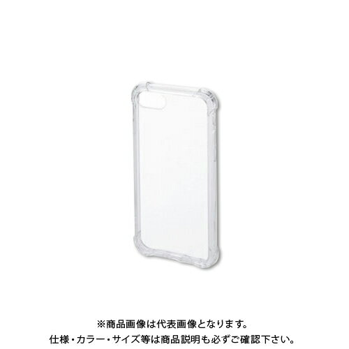 サンワサプライ 耐衝撃ケース(iPhone7) PDA-IPH013CL