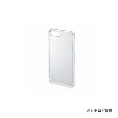 サンワサプライ 耐衝撃ケース(iPhone7 Plus) PDA-IPH015CL
