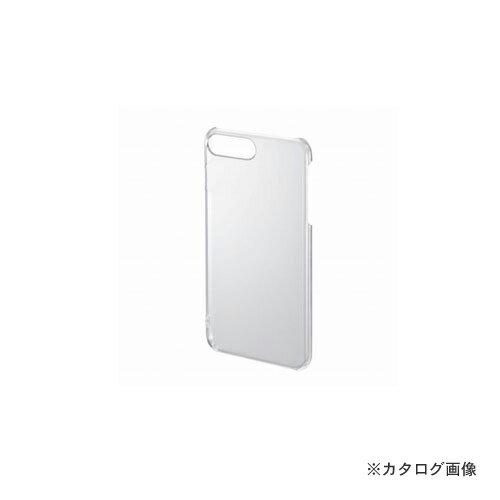 サンワサプライ クリアハードケース (iPhone7 Plus) PDA-IPH016CL
