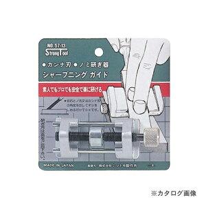イチネンMTM(ミツトモ) カンナ刃 ノミ研ぎ器 57-13 05713