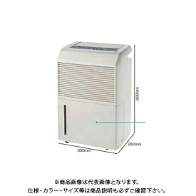 【直送品】ナカトミ 除湿機 DM10