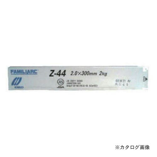 三共 シンコー 溶接棒 Z-44 2kg入 2.0mm