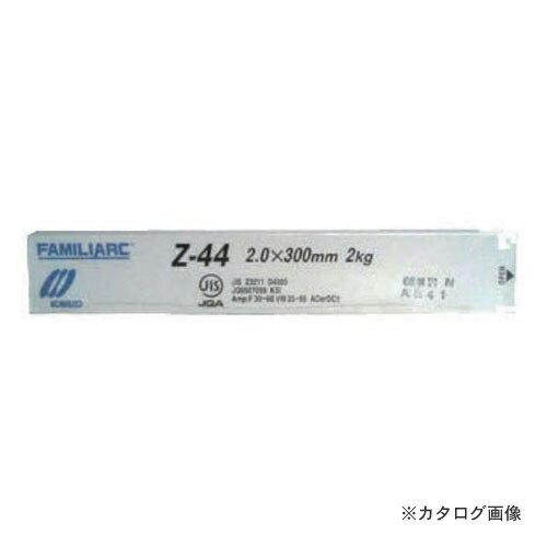 三共 シンコー 溶接棒 Z-44 5kg入 2.6mm