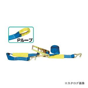 HHH スリーエッチ PB75J ラチェット式ベルト荷締機 J金具 75巾