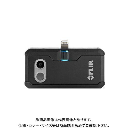 フリアー FLIR ONE PRO パーソナル 赤外線サーモグラフィー カメラ for ios版 正規品 435-0006-03