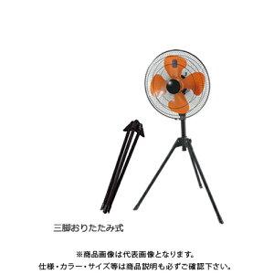 【送料別途】【直送品】ナカトミ 45cm三脚収納工場扇 QSE-45F QSE-45F