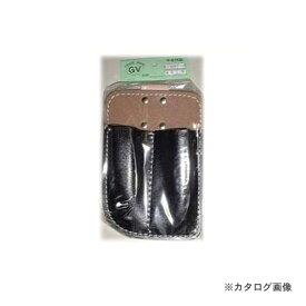 福井(OWL) OWL 牛革剪定鋏サック 黒革 2丁用 カン無 #1000
