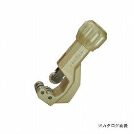 スーパーツール チューブカッター ベアリング装備 TCB105E