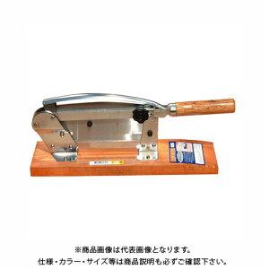 ウエダ製作所 フラワーカッター S-300木製台 N-182-2