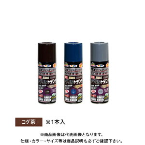 アサヒペン 油性高耐久アクリルトタンスプレー400ML (コゲ茶)