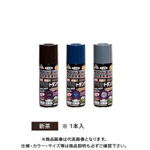 アサヒペン 油性高耐久アクリルトタンスプレー400ML (新茶)