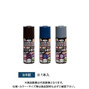 アサヒペン 油性高耐久アクリルトタンスプレー400ML (ナス紺)