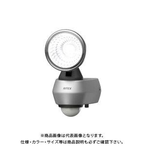 ムサシ ライテックス LED-AC1010 10W LEDセンサーライト LED-AC1010