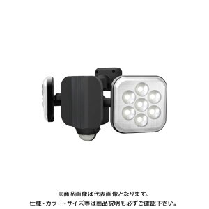 ムサシ ライテックス LED-AC2016 8Wx2灯 LEDセンサーライト LED-AC2016