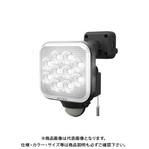 ムサシ ライテックス LED-AC1012 12Wx1灯 LEDセンサーライト LED-AC1012