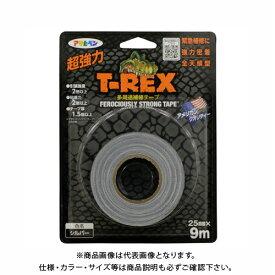 アサヒペン T-REX 超強力ダクトテープ 25MMX9M TR-091 シルバー