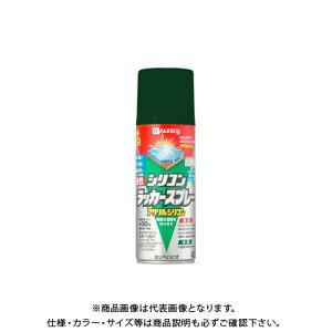 カンペハピオ 油性シリコンラッカースプレー ダークグリーン 420ML 00587644402420