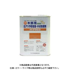 カンペハピオ ネオアリシス オレンジ 1.6L 00147670370000