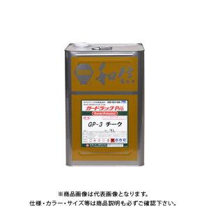 和信ペイント ガードラックプロ チーク 16L #950110