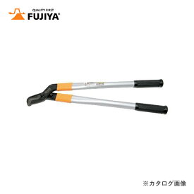 【お買い得】フジ矢 FUJIYA Cチャンカッター 550mm FCC-550 【オータムセール】
